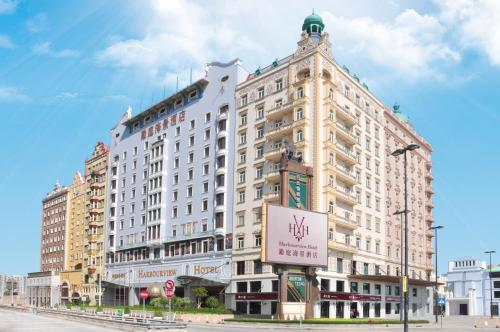 Harbourview Hotel Macau, 澳门