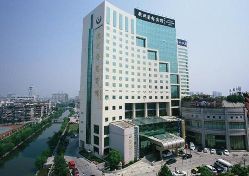 Hangzhou Capital Star Hotel Photo