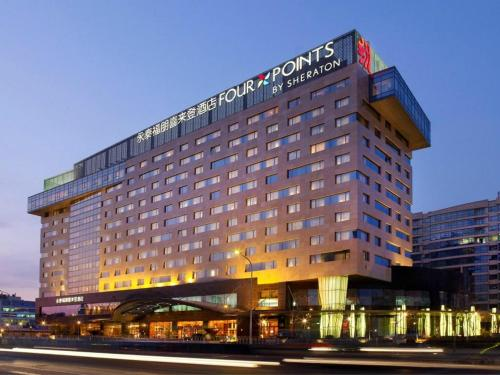 Гостиница «Four Points By Sheraton Beijing, Haidian», Haidian