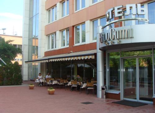 EuroCity Hotel