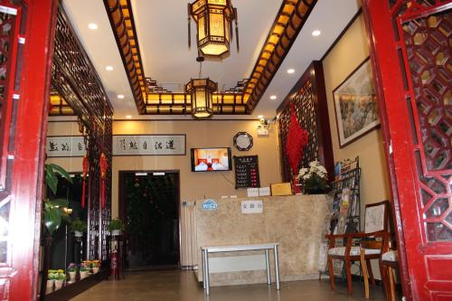 Chinese Culture Holiday Hotel - Nanluoguxiang photo 33