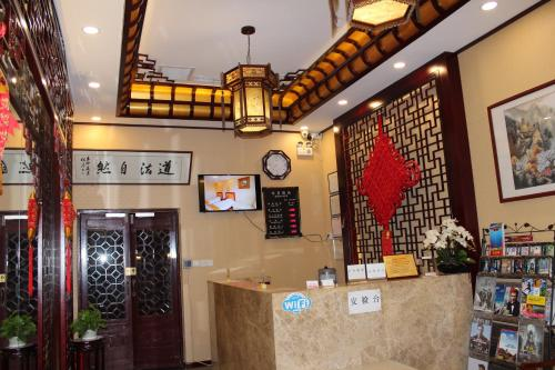 Chinese Culture Holiday Hotel - Nanluoguxiang photo 35
