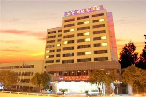 Oriental Pearl Hotel Photo
