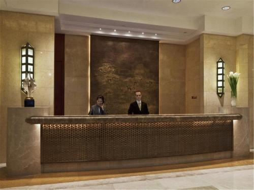 Crowne Plaza Century Park Shanghai photo 20