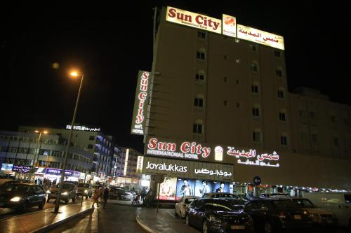 Sun City International Hotel photo 40