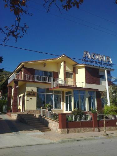 Hotel Aoma Villa Carlos Paz Photo