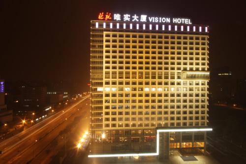Vision Hotel photo 42