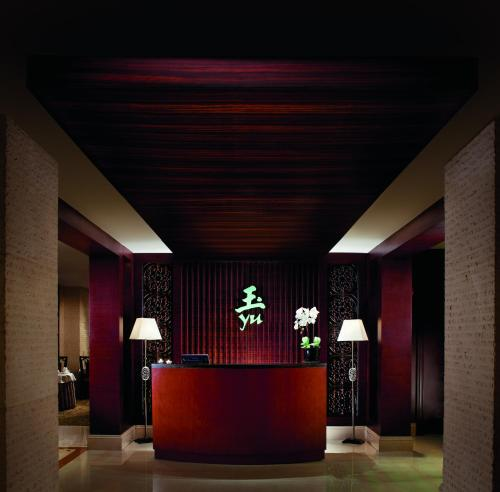 The Ritz-Carlton Beijing photo 19