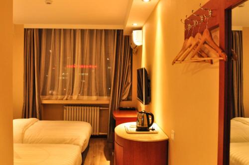Beijing Sijitiancheng Hotel photo 4