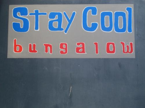 Stay Cool Bungalow Photo