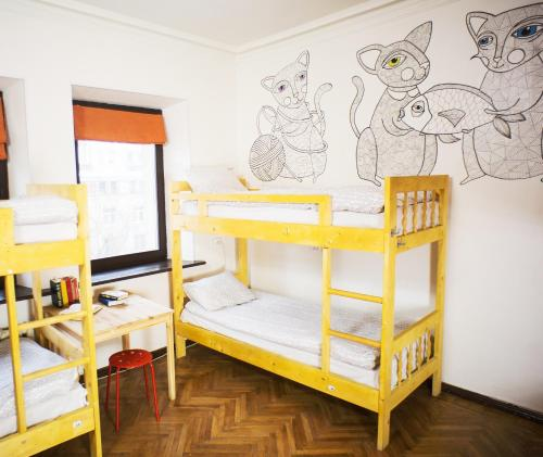 Kotiki Hostel - moscou - booking - hébergement
