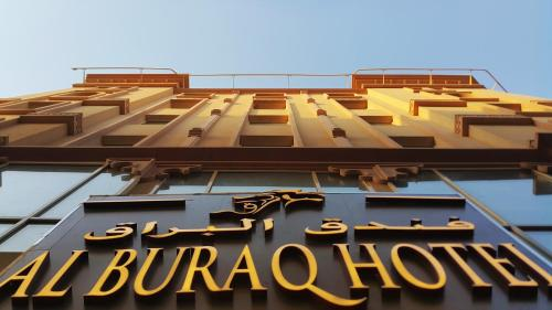 Al Buraq Hotel photo 1