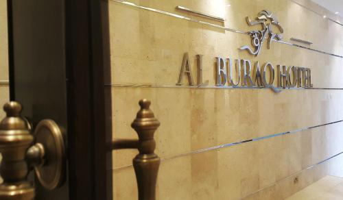 Al Buraq Hotel photo 16