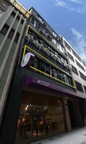 Backpackers Hostel - Ximen, Taipei