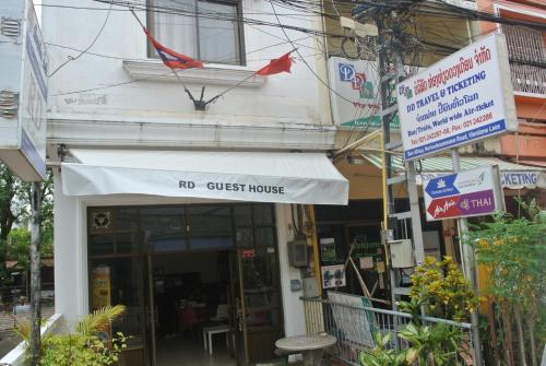 Hotel RD Guesthouse