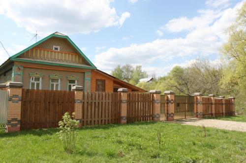 FamilyHotel - RU - House Near The Water, Нерехта