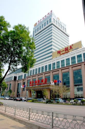 Jinjiang International Hotel Tangshan, Таншань