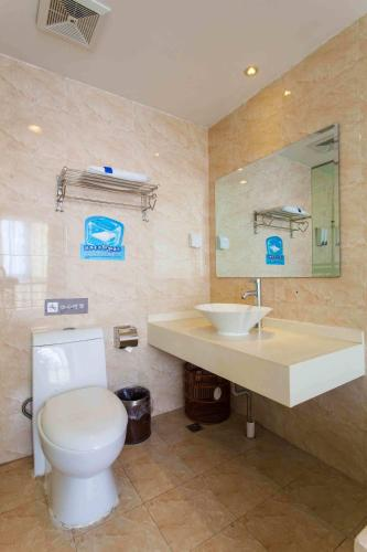 7Days Inn Beijing Shilihe Easyhome photo 9