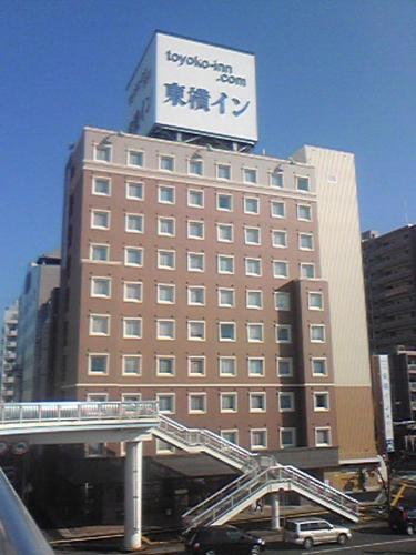 Toyoko Inn Tsuchiura-eki Higashi-guchi
