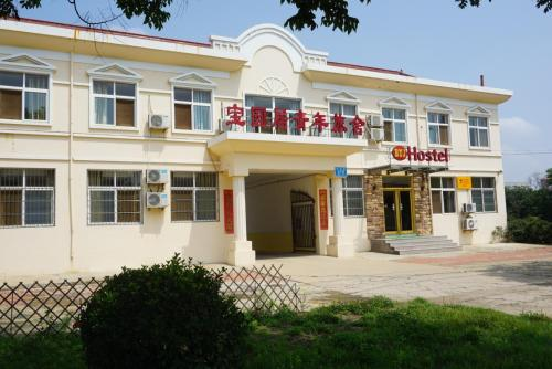 Baoyuanju Youth Hostel