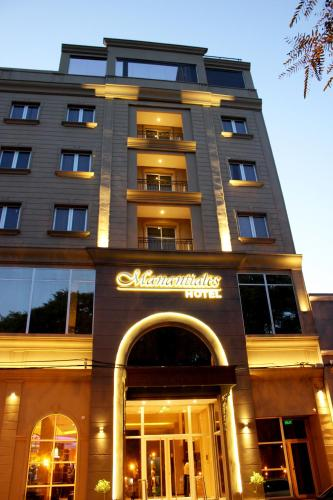 Manantiales Hotel Casino Mercedes Photo