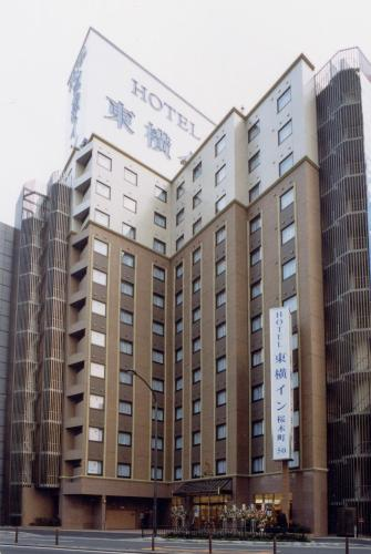 Toyoko Inn Yokohama Sakuragicho