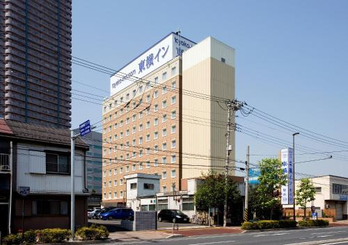 Toyoko Inn Yokohama Shinkoyasu Ekimae