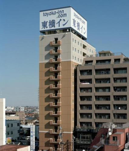 Toyoko Inn Tokyo Machida-eki Odakyu-sen Higashi-guchi