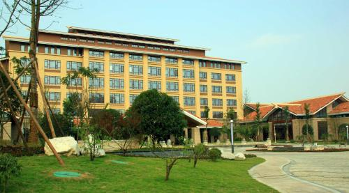 Xinjin International Hotel