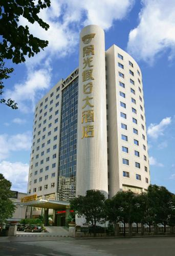 Hotel Fujian Sunshine Holiday Hotels