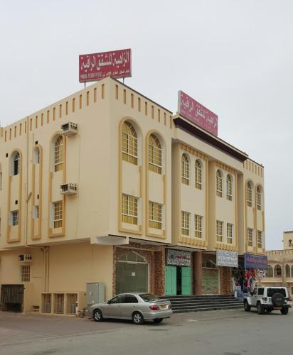 Al Zahia Apartments, Salalah