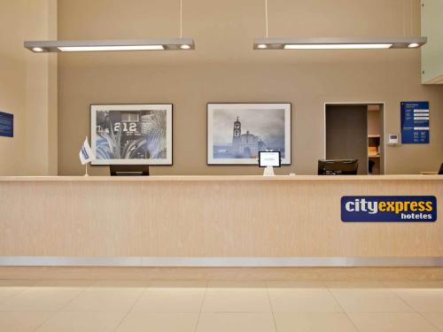 City Express Apizaco Photo