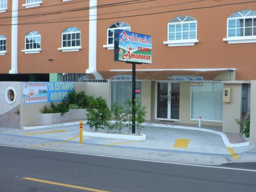 Residencial El Amanecer Photo