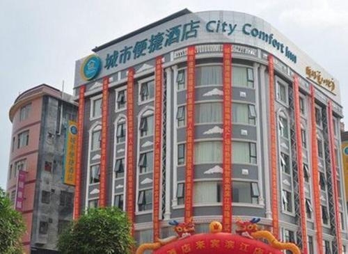 City Comfort Inn Laibin Binjiang Road