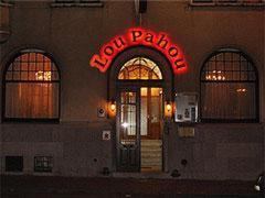 Hostellerie Lou Pahou