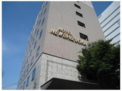 Hotel New Shizuoka