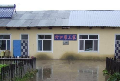 Beiji Village 3rd Farm House, Игнашино
