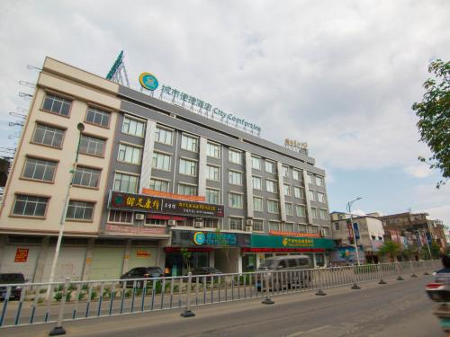 City Comfort Inn Qinzhou Linshan Jiangnan Road Branch