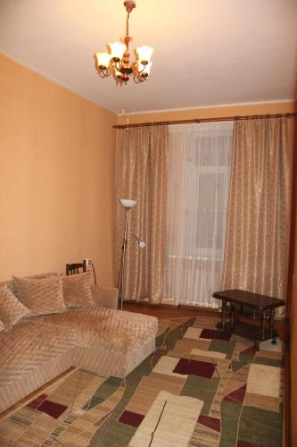 Apartment Spektr, Клин