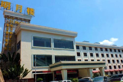 Hotel Jiajie Inn Haikou Huaqiao Middle School Branch
