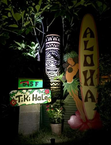 The Tiki Hale Hostel Photo