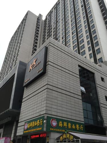 Golden Sunshine International Apartment Hesheng Plaza Branch, Гуанчжоу
