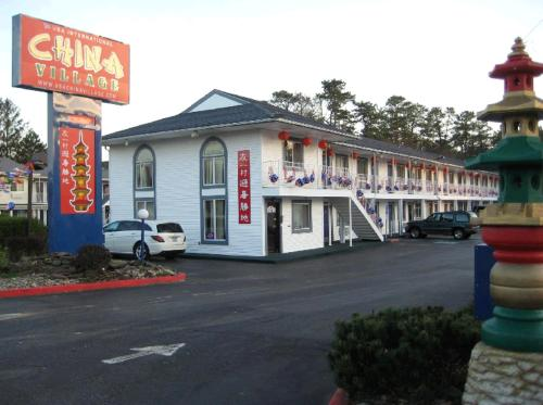 China Village Inn & Suites - Atlantic City/Galloway