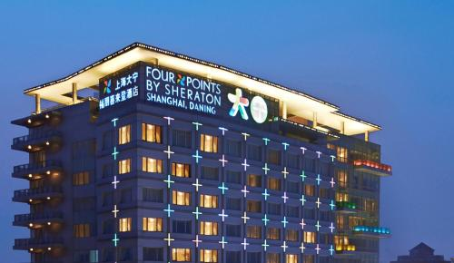 Four Points by Sheraton Shanghai, Daning impression