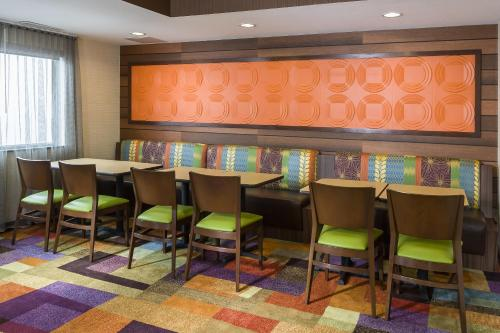 Fairfield Inn & Suites Findlay Photo