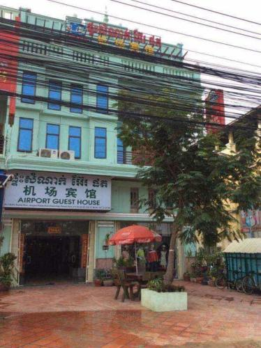 Airport Guest hotel in Around Phnom Penh, Phnom Penh, Cambodia ...