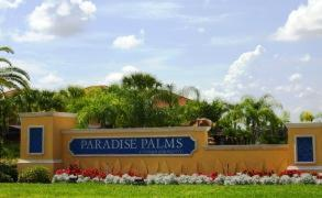 Paradise Palms Resort Six Bedroom House with Private Pool D45 Photo