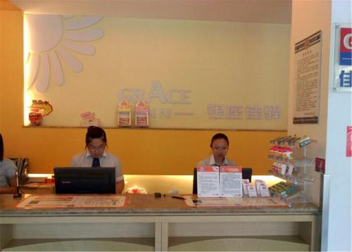 Hotel Grace Inn Yantai Railway Station