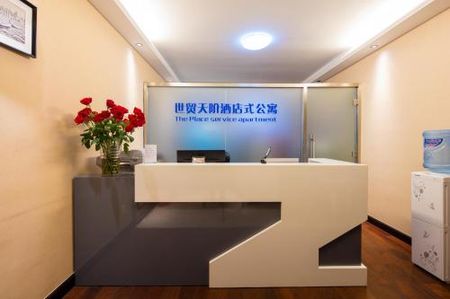 Beijing Shimao Tianjie Hotel Apartment photo 31