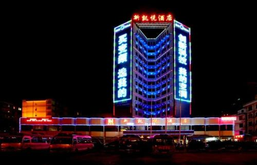 Guilin New Plaza Hotel - guilin -